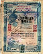 Banco Central Mexicano S.A., 1902, 2500 Pesos - Blueberry