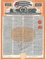 Institution for Encouragement of Irrigation Works and Development of Agriculture (Caja de Prestamos para Obras de Irrigacion), 1908, Gold Bond, 500 USD