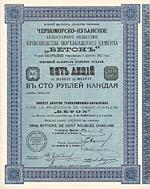 S.A. Tchernomorsko-Koubansko� pour la Production du Ciment-Portland �B�TON�