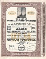 Soci�t� de Grosnyi pour l�Industrie des P�troles sous la raison I.A. Akhwerdoff & Cie.