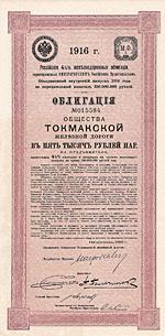 Tokmaker Eisenbahn-Gesellschaft, Petrograd, 1916