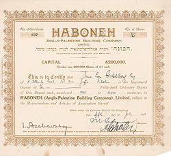 HABONEH Anglo-Palestine Building Company
