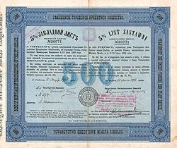 Credit-Verein der Stadt Siedlce Tow. Kredytowe Miasta Siedlce, 500 Rubel, 1901