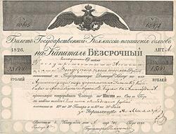Kaiserreich Russland, 6% Immerw�hrende Rente 25.000 Rubel, 1826