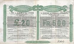 Egyptian Government, Bond, 1868