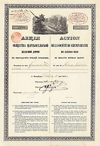 Zarskoje Selo-Eisenbahngesellschaft) St. Petersburg, Aktie über 60 Rubel Silber, datiert 31.12.1853  Museale Rarität